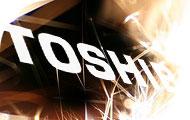 Toshiba's hard drive breakthough could herald mega-capacity drives