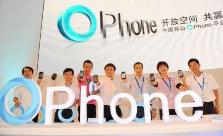 China Mobile launches 'OPhone' to counter China Unicom's iPhone