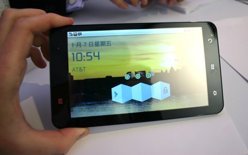 ZTE Light Android tablet