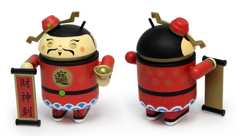 Chines New Year Android Collectible