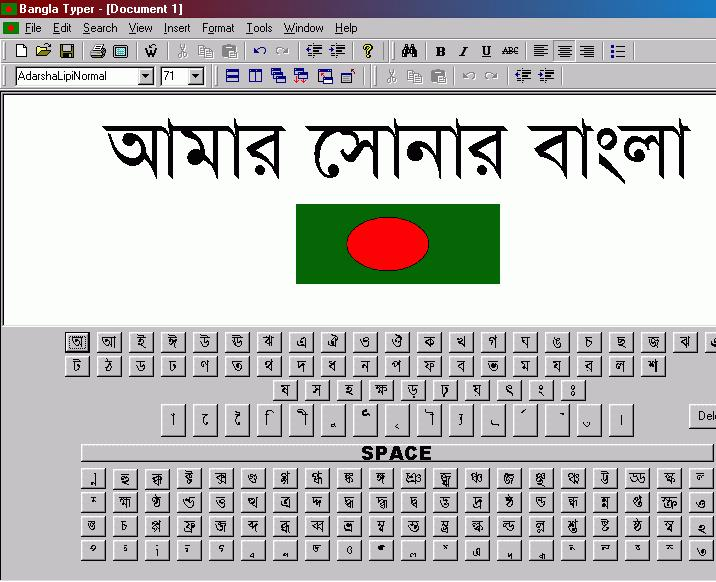e01229c2740 Free Download Avro Bangla Keyboard Software For Pc - consultmediazonem