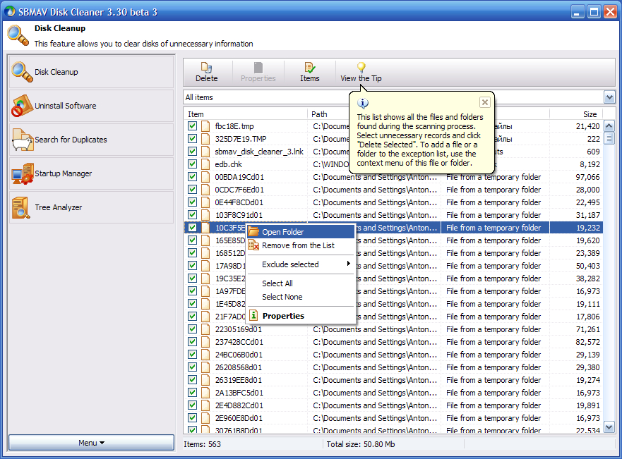 Baisvik Disk Cleaner Free - программа для очищения диска от избыточны