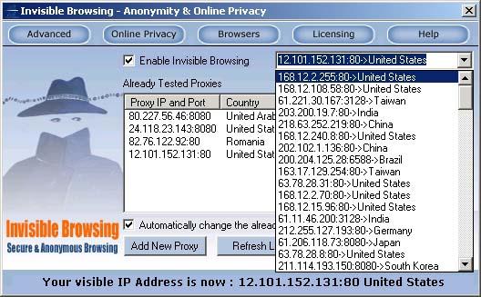 MorphVOX - С помощью. . Хакерские программы Invisible Browsing 7.0 Меняет