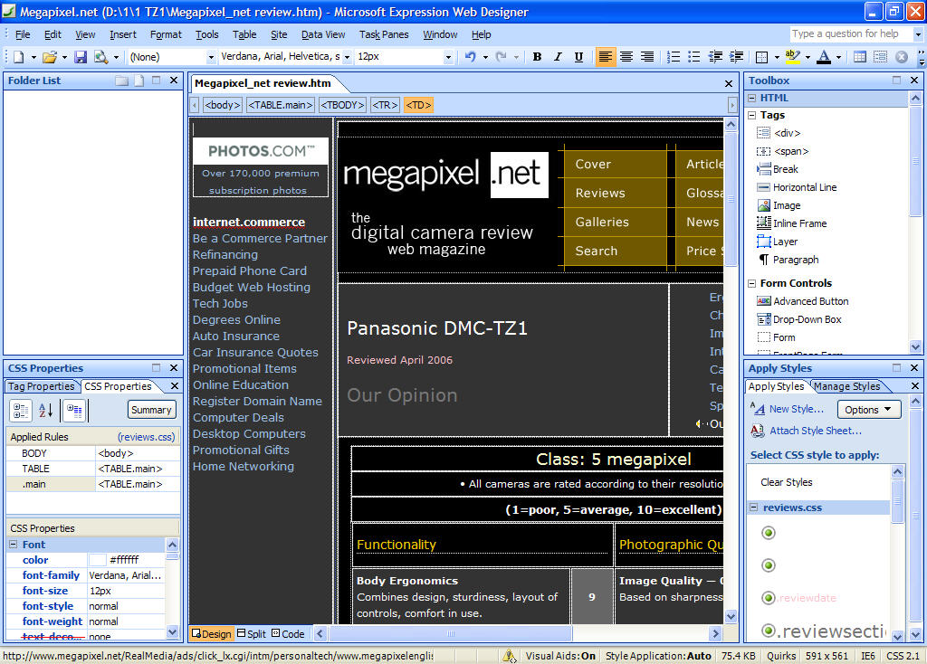 Microsoft Expression �����������