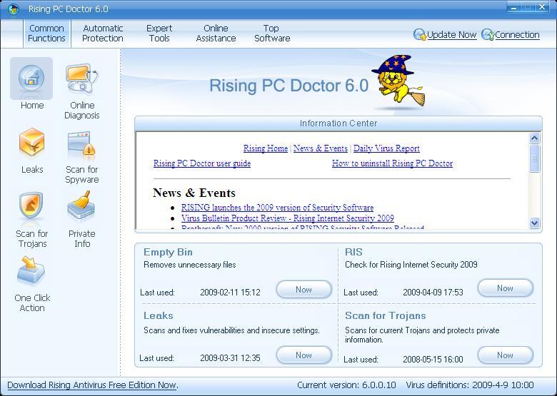 البرنامج الصيني الاسد المفترس ضد الفيروسات الصينية2011