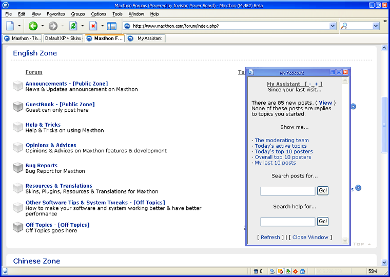 Maxthon Cloud for Windows